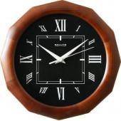 Настенные часы Салют ДС-ДБ28-135