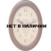 Настенные часы Салют ДС-ОБ28-311