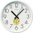 Настенные часы Салют П-2Б8-186