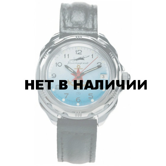 Мужские наручные часы Восток 211084