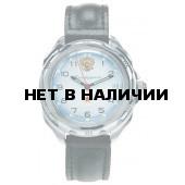 Часы Восток Командирские Общевойсковые 211323