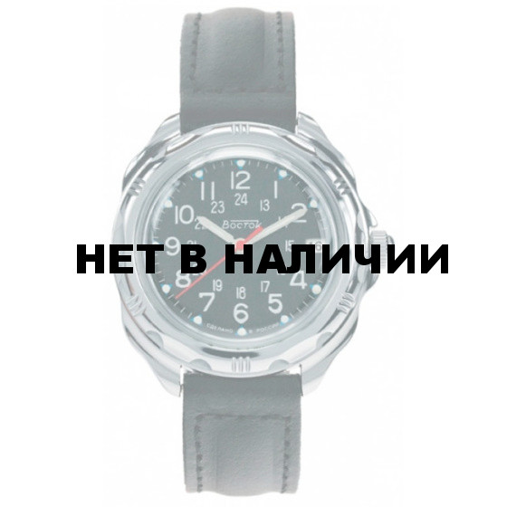 Наручные часы Восток 211783