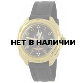 Мужские наручные часы Восток 219511