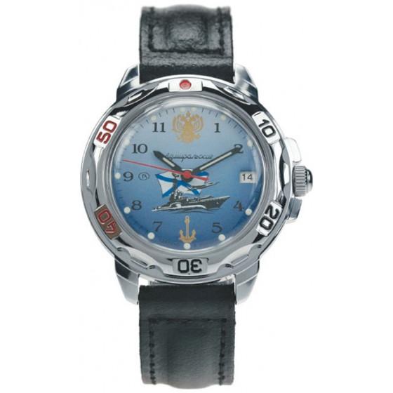 Часы восток купить в тольятти купить часы сенсорный