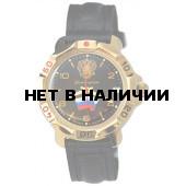 Наручные часы Восток 439453