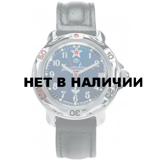 Наручные часы Восток 811289