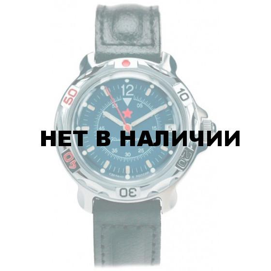 Мужские наручные часы Восток 811398