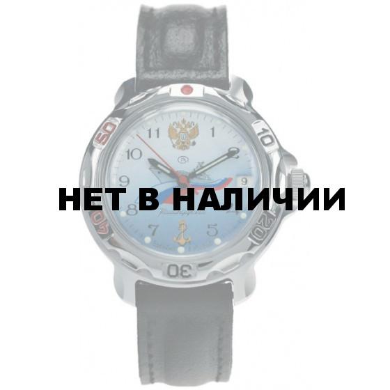 Мужские наручные часы Восток 811619