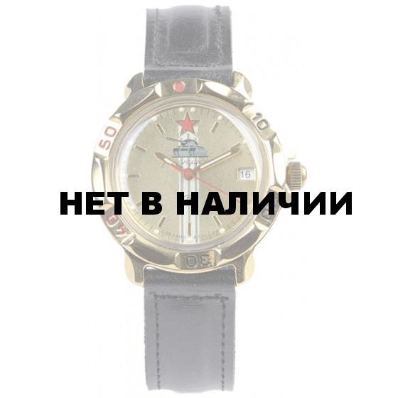 Мужские наручные часы Восток 819072
