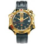 Мужские наручные часы Восток 539792