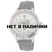 Мужские наручные часы Восток 921823