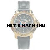 Мужские наручные часы Восток 819260