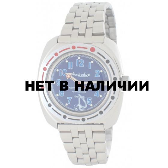 Мужские наручные часы Восток 710382