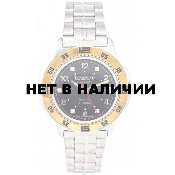 Мужские наручные часы Восток Партнер 311238