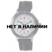 Часы Командирские Восток 921277