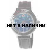 Мужские наручные часы Восток 921289
