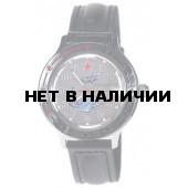 Мужские наручные часы Восток 921402