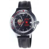 Мужские наручные часы Командирские Восток КГБ СССР 921457