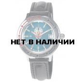 Мужские наручные часы Восток 921945