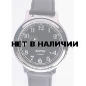 Наручные часы Восток 550872