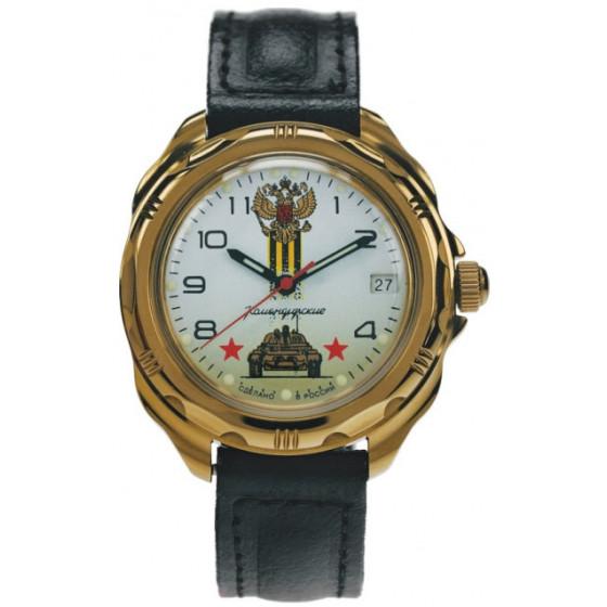 Наручные часы Восток 219943