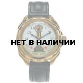 Мужские наручные часы Восток 219943