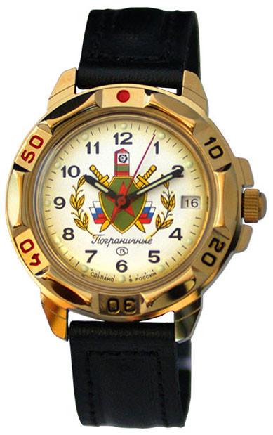 Replica Watches about Qmax Crystal Quartz