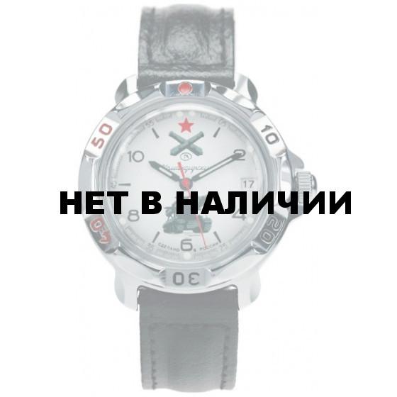 Мужские наручные часы Восток 811275