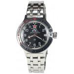 Часы Восток Амфибия 420306