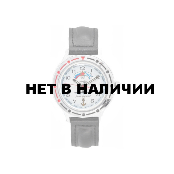 Мужские наручные часы Восток 921241