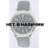 Наручные часы Восток 540854