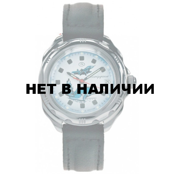 Мужские наручные часы Восток 211261