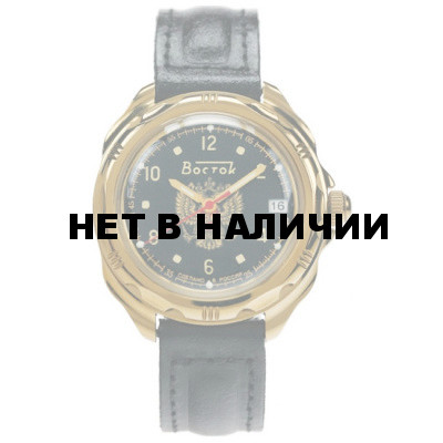 Часы Восток Командирские Общевойсковые 219770