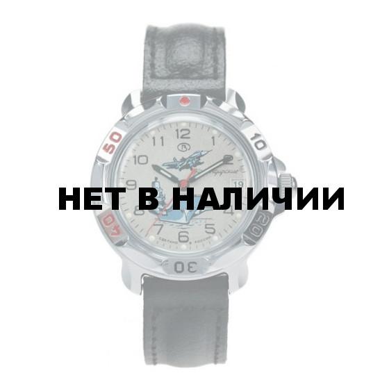 Мужские наручные часы Восток 811817