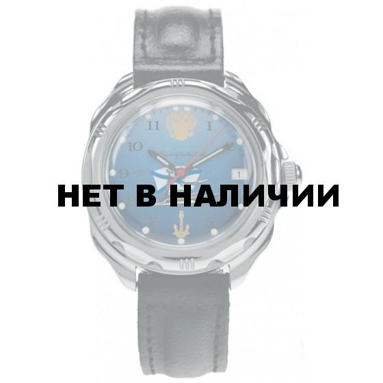 Часы Восток Командирские ВМФ 211139