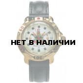 Мужские наручные часы Восток 819553