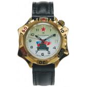 Мужские наручные часы Восток Командирские Танковые войска 539295