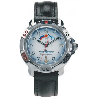 Мужские наручные часы Восток 811241