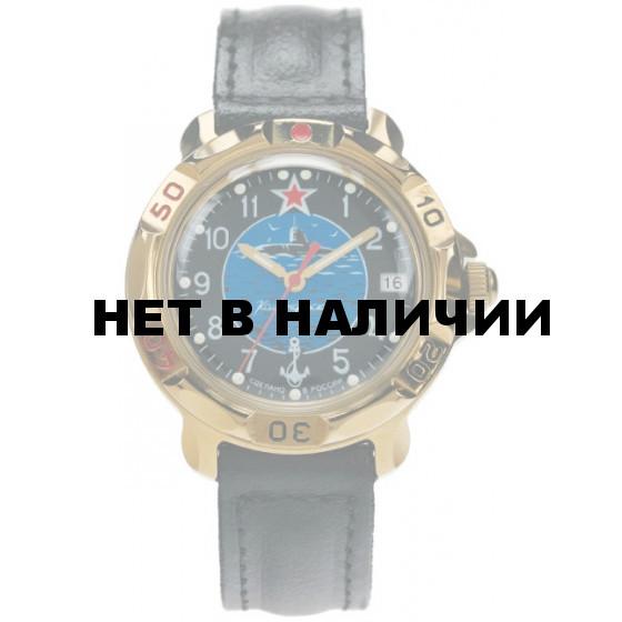 Мужские наручные часы Восток 819163