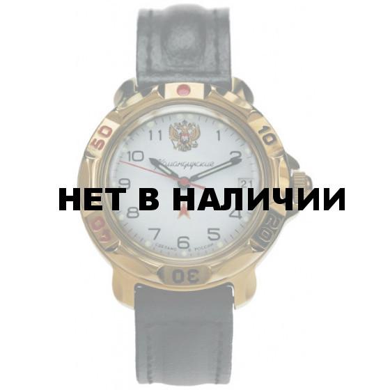 Мужские наручные часы Восток 819322