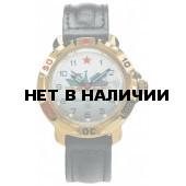 Мужские наручные часы Восток 819823