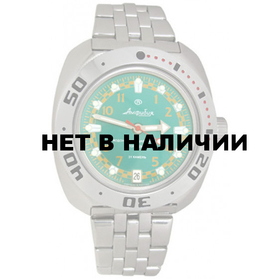 Мужские наручные часы Восток 710439