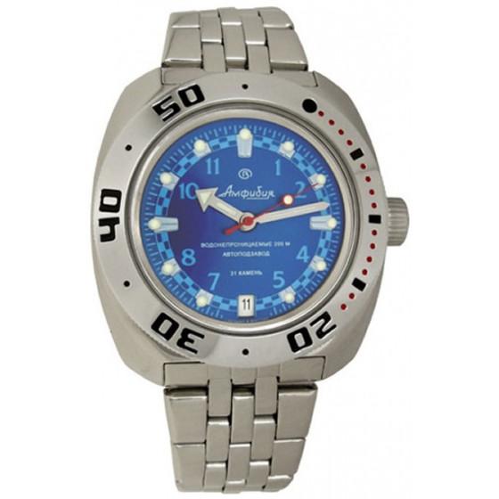 Часы Восток Амфибия 710440