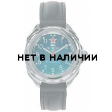 Часы Восток Командирские ВДВ 211307