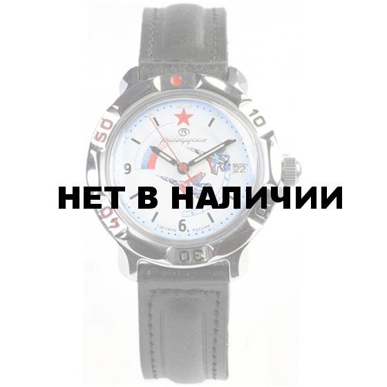 Мужские наручные часы Восток 811066
