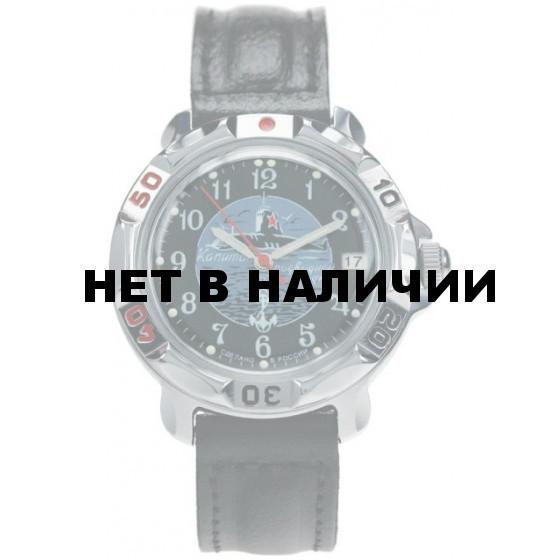 Наручные часы Восток 811831