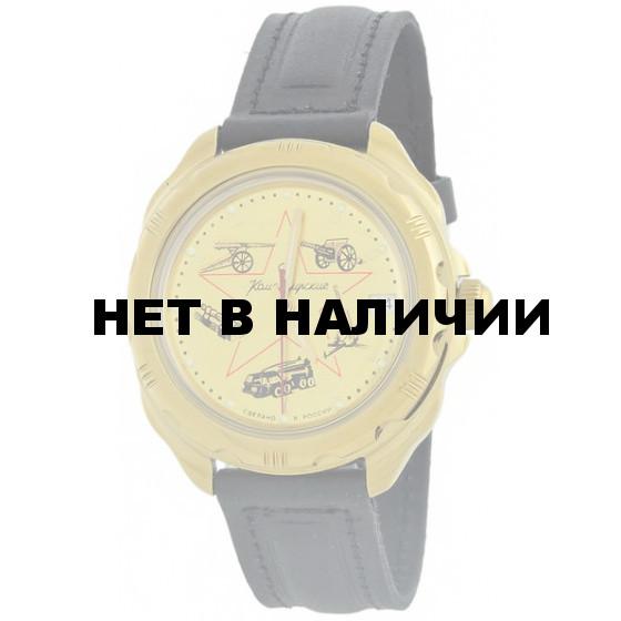 Мужские наручные часы Восток 219213