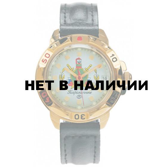 Наручные часы Восток 439553