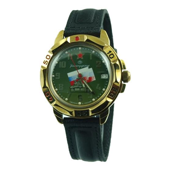 Наручные часы Восток 439435