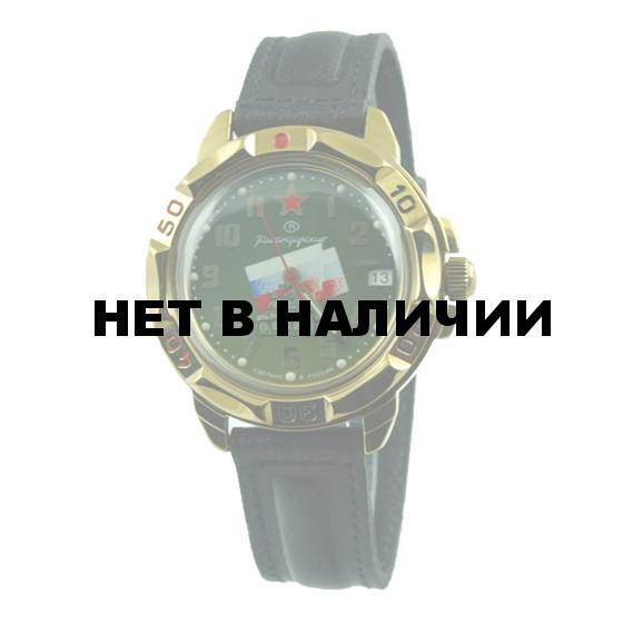 Мужские наручные часы Восток 439435